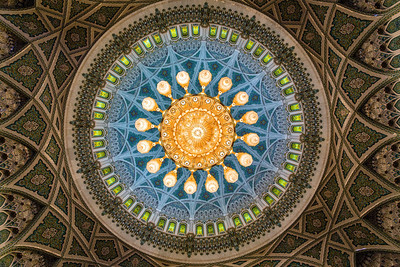 Sultan Quaboos Grand Mosque, Muscat