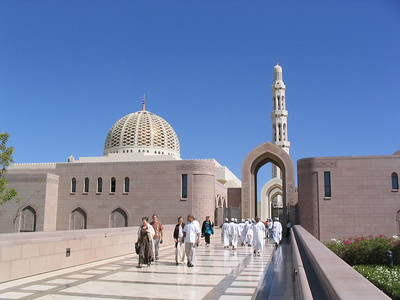 Entrance to the Grand Mosque in Muscat.