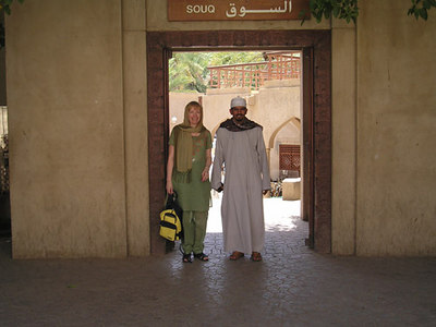 With our guide Saeed at Nizwa souq.