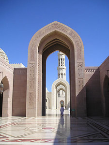 Grand Mosque courtyard, acres of marble.