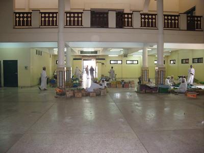 Inside the fruit and vege souq at Nizwa