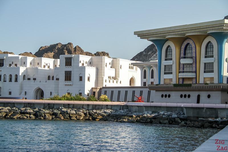 Al Alam Palace - Muscat Oman 1