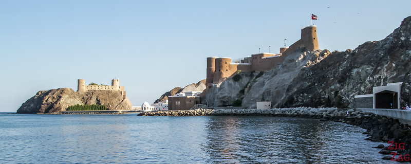Al Mirani Fort - Al Jalali - Al Alam Palace Muscat