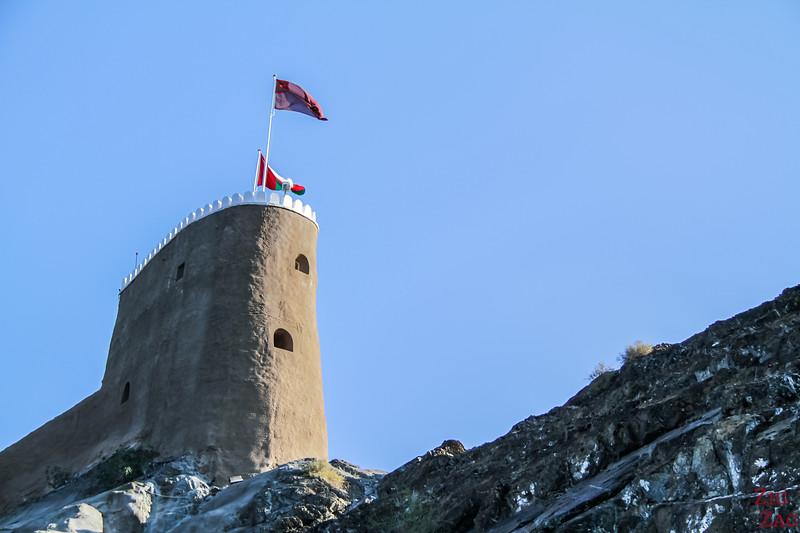 Al Mirani Fort - Muscat Oman 1