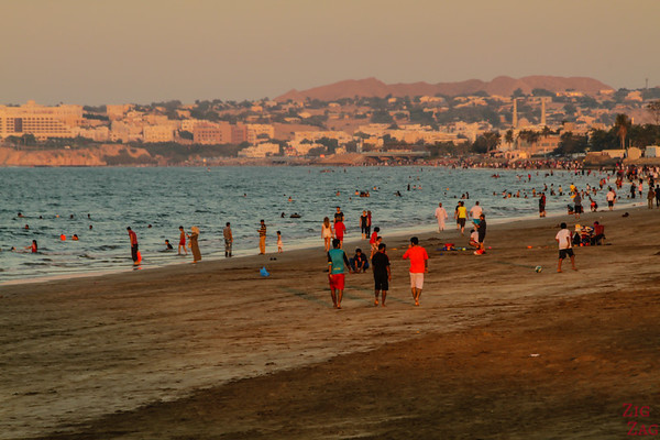 Water Activities in Muscat Oman: Qurum Beach