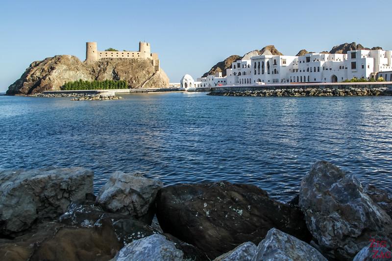 Al Jalali Fort - Muscat Oman 2