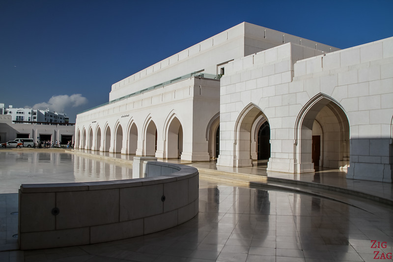 Outside architecture of Muscat Royal Opera House Oman 2
