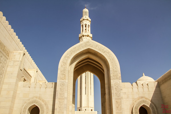 Central section at Sultan Qaboos Grand Mosque Muscat Oman 9