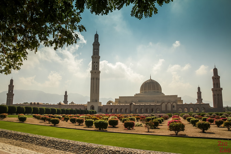 View of Sultan Qaboos Grand Mosque Muscat Oman 1