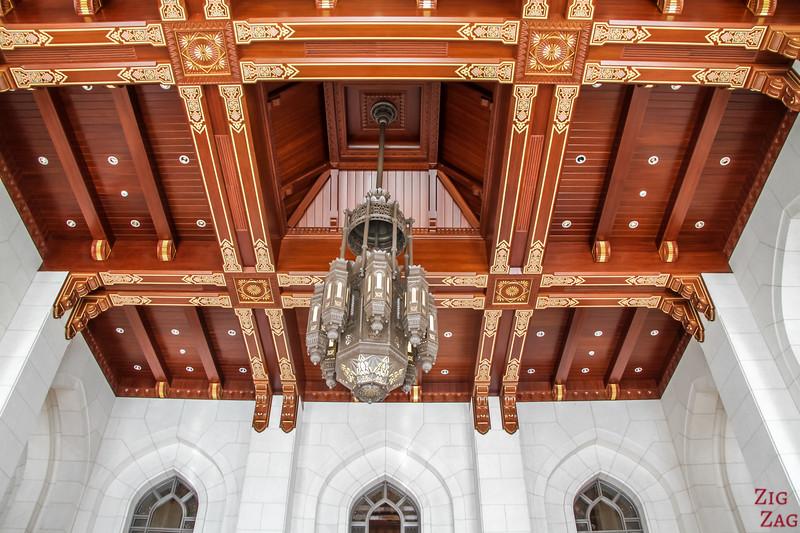 Royal entrance - Royal Opera House Muscat - Oman 4