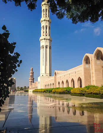 Outside Sultan Qaboos Grand Mosque Muscat Oman 2