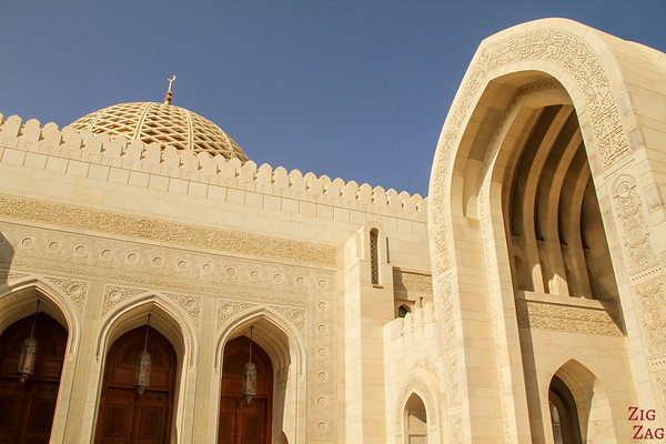 Central section at Sultan Qaboos Grand Mosque Muscat Oman 8