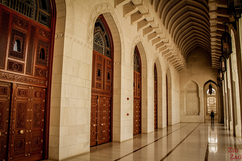 Central section at Sultan Qaboos Grand Mosque Muscat Oman 2