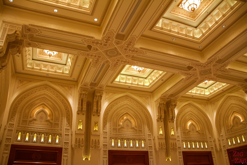 Entrance - Royal Opera House Muscat Oman 1
