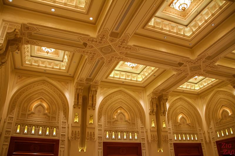 Entrée - Royal Opera House Muscat Oman 1