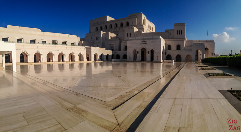 Outside architecture of Muscat Royal Opera House Oman