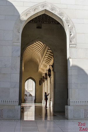 Central section at Sultan Qaboos Grand Mosque Muscat Oman 3