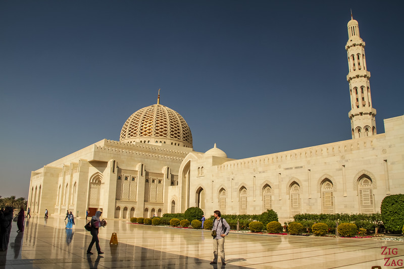 Outside Sultan Qaboos Grand Mosque Muscat Oman 8