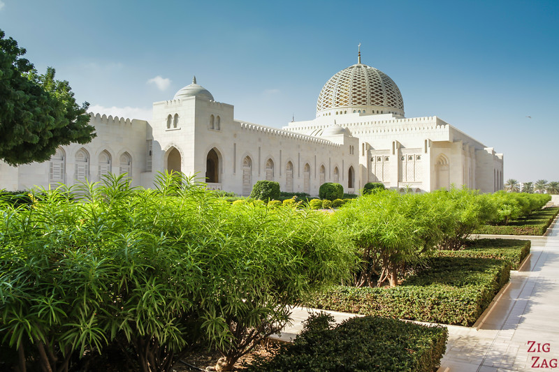 Outside Sultan Qaboos Grand Mosque Muscat Oman 4