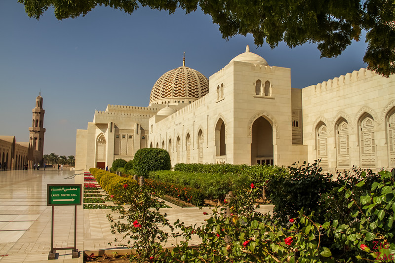 Outside Sultan Qaboos Grand Mosque Muscat Oman 9