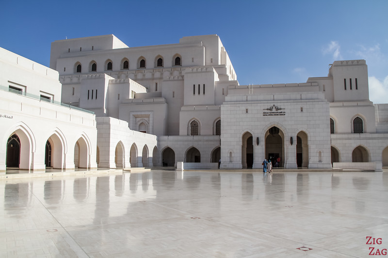 Exterieur architecture of Muscat Royal Opera House Oman 4