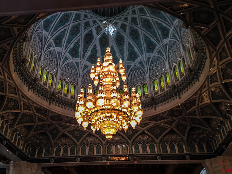 Chandelier at Sultan Qaboos Grand Mosque Muscat Oman 1