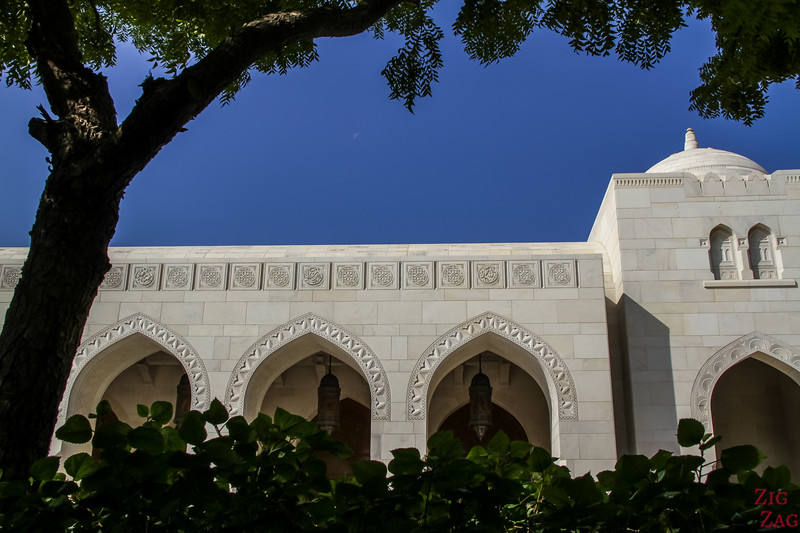 Outside Sultan Qaboos Grand Mosque Muscat Oman 1