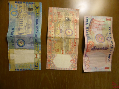 Currency in Oman 1