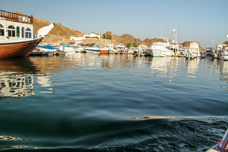 Marina Al Rowdha, Muscat, Oman