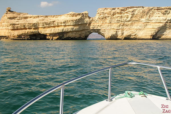 Water Activities in Muscat Oman: Boat Tour