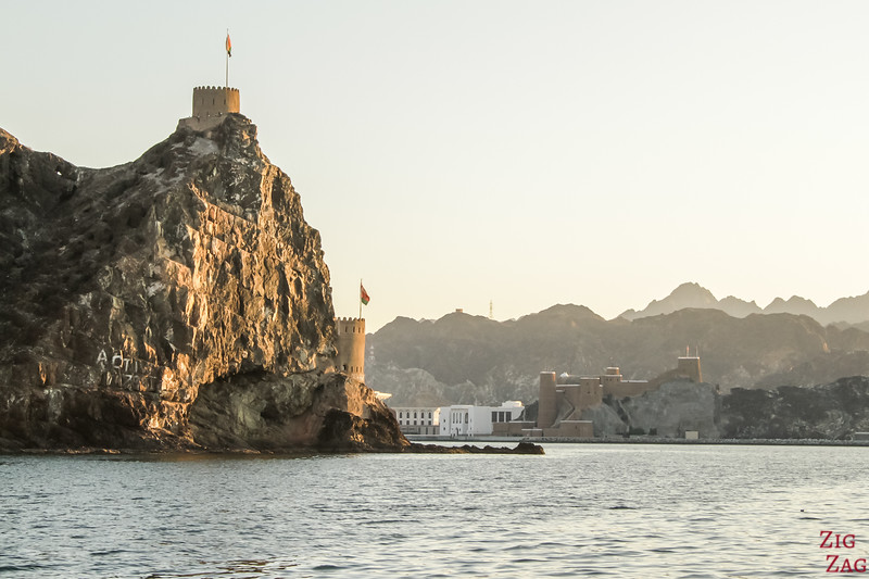 Muscat Forts and Palace from boat 1