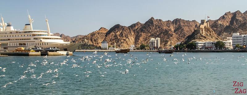 Corniche in Muttrah - Muscat Oman 1