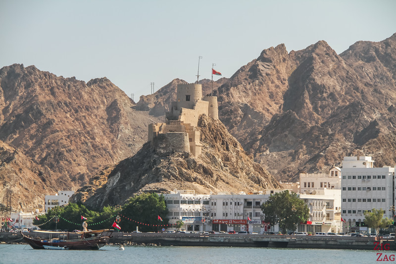 Forts in Muscat - Muttrah Fort