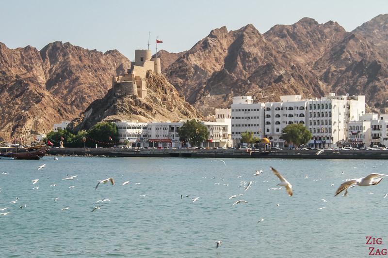 Corniche in Muttrah - Muscat Oman 2