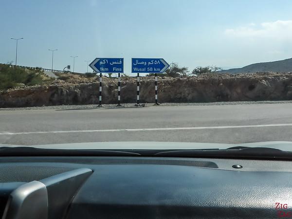 Verkehrsschilder im Oman Fahrregeln 1