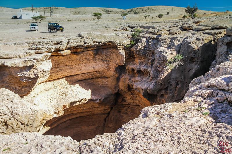 Majlis al Jinn cave - Salmah Plateau Oman 1