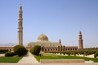 Visting Sultan Qaboos mosque