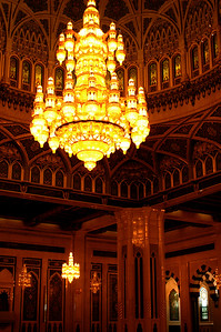 The gigantic chandelier is made from Swarovski stones.