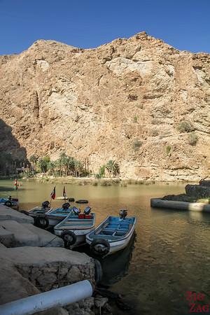 Accès Wadi Shab - bateau