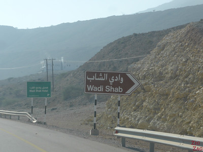 Wadi Shab road sign