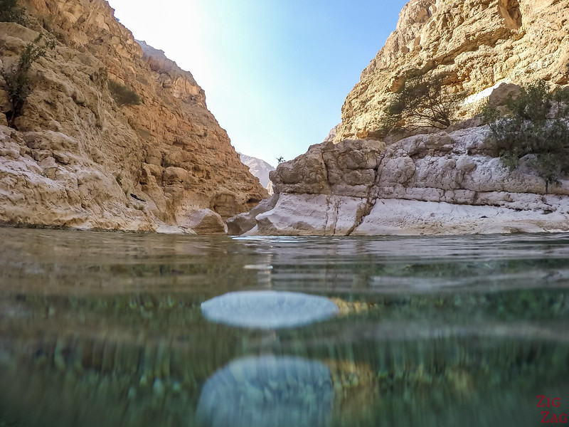Photos Sultanat d'Oman - Nage dans Wadi Shab