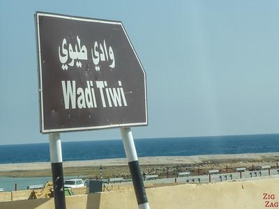 Access Wadi Tiwi Oman