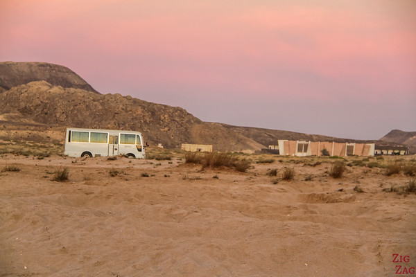 Bus and Museum at Ras Al Jinz Turtle Reserve - Oman