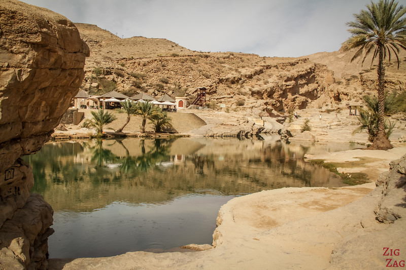 Piscine principale à  Wadi Bani Khalid