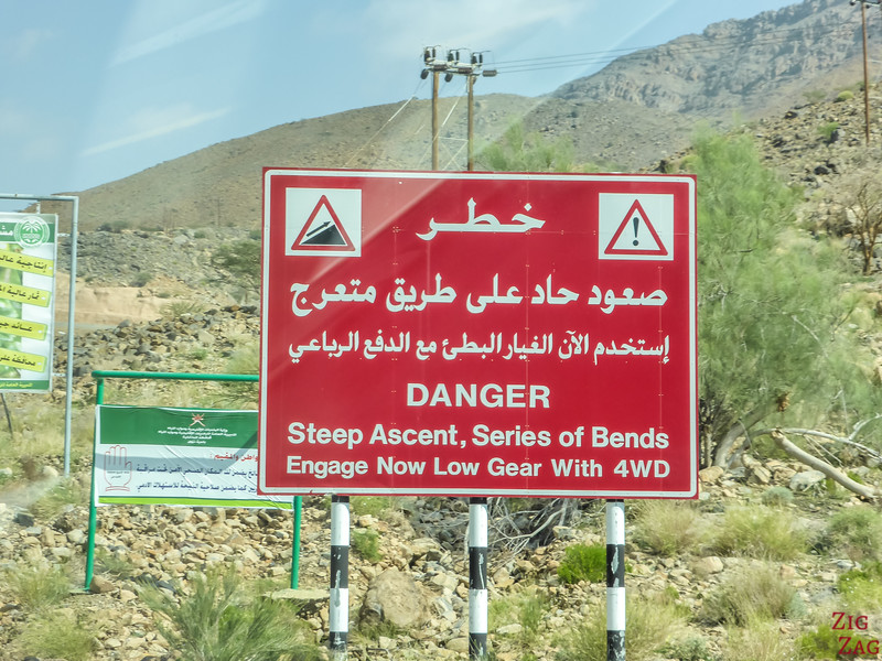 Jebel Al Akhdar - 4WD only sign