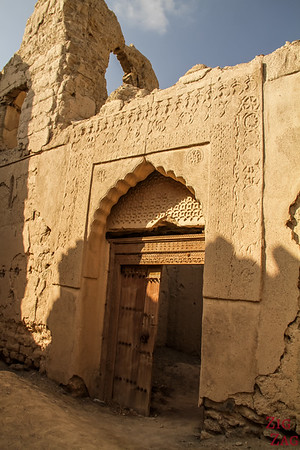 Al Munisifeh, Oman - ruin door  4