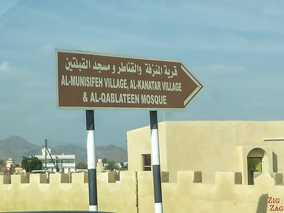Al Munisifeh, Oman - road sign