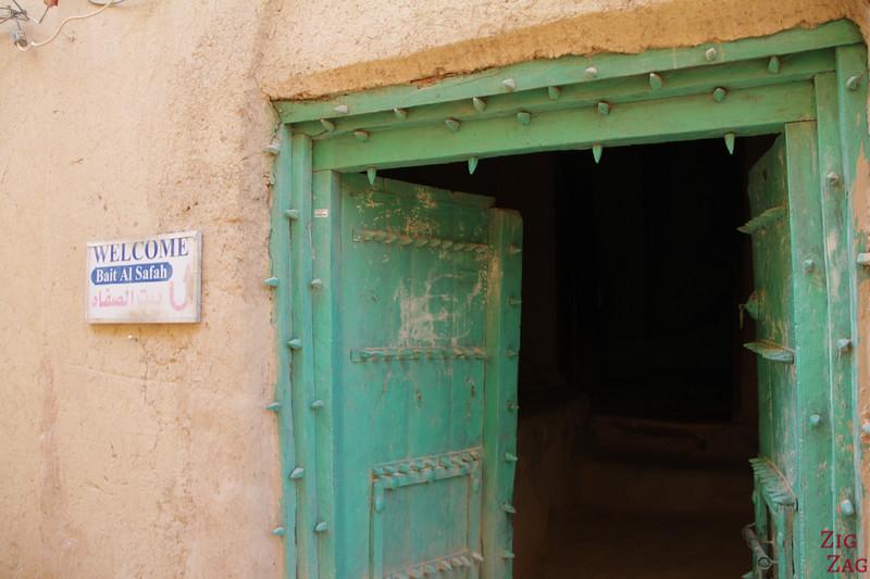 Al Hamra, Oman - Bait Al Safah entrance