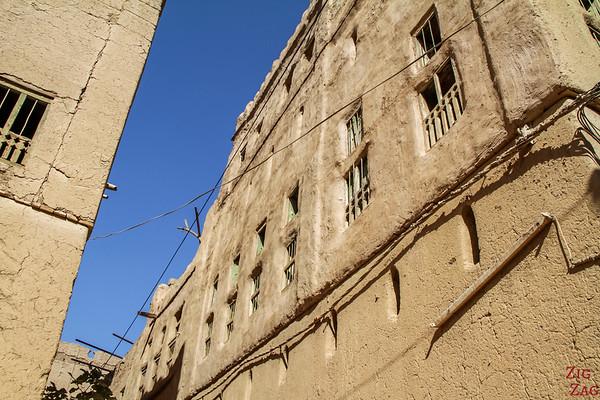 Al Hamra, Oman - old town building