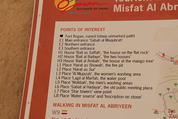 Misfat al Abriyeen things to see